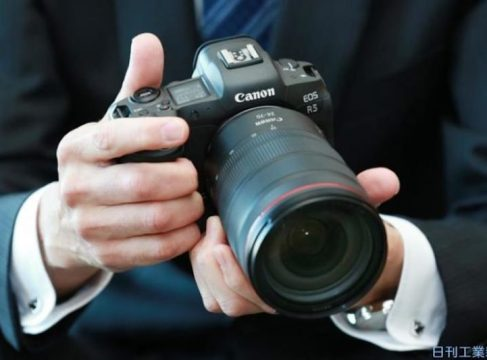 upcoming canon eos r5